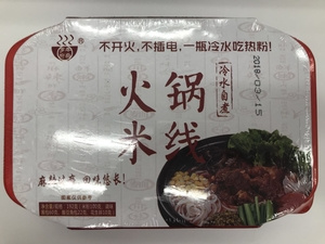 LF0006 羅府 DIY 米綫火鍋 192g