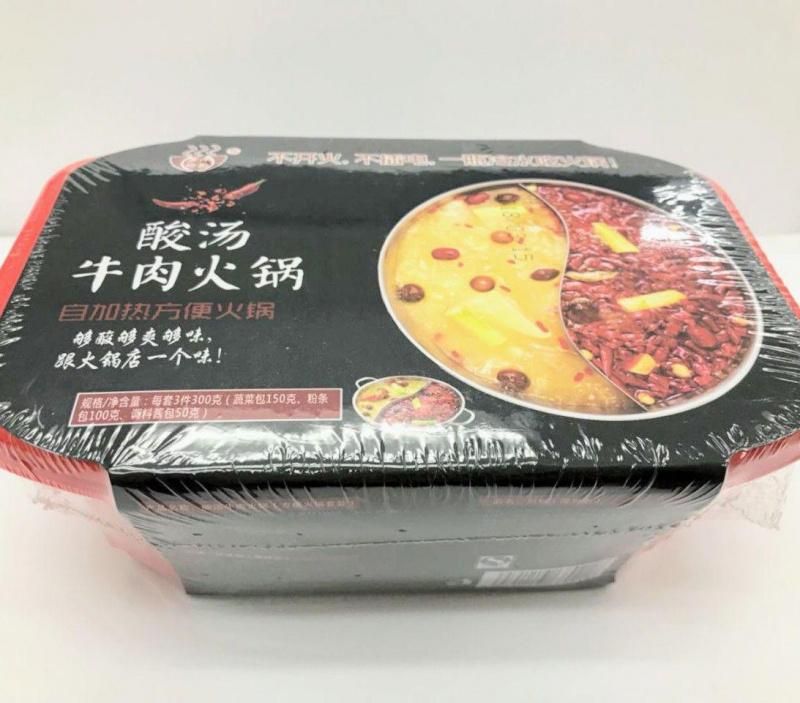 LF0007羅府 DIY 酸湯牛肉火鍋 300g