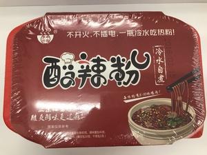 28 款零食及飲品優惠套裝 [2018足球賽]