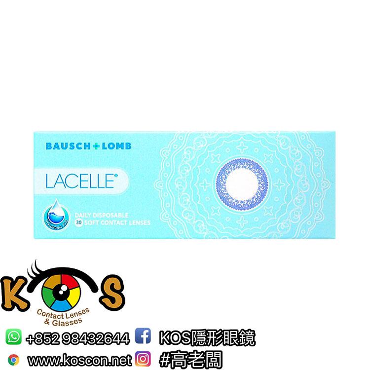 博士倫 Lacelle 1 day 大眼Con系列 彩色日拋隱形眼鏡 [3色]