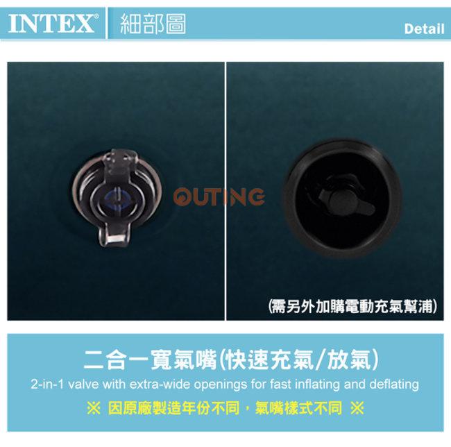Intex 64734 Queen Size DURA-BEAM®氣墊床,免費贈送氣泵