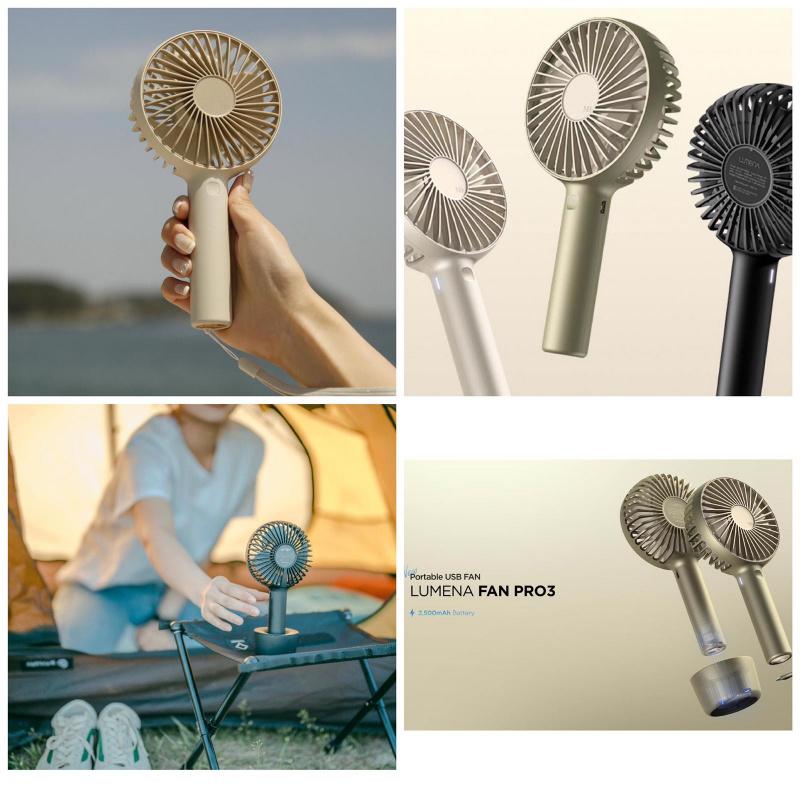 @PL • Lumena Pro 3 hand-Fan 手持風扇