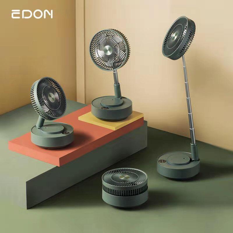 Edon 無線伸縮摺疊電風扇 E908B
