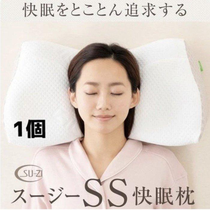 SU-ZI SS Pillow AZ531 快眠止鼾枕