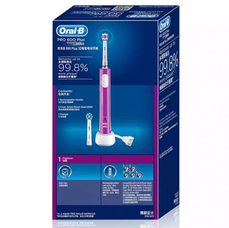 🇩🇪德國直送🇩🇪 Oral-B Pro600 Plus 3D Action 聲波智能電動牙刷 (Timer計時+有效清除牙菌斑) 🥳門市現金優惠價另送4支刷頭$268 🥳