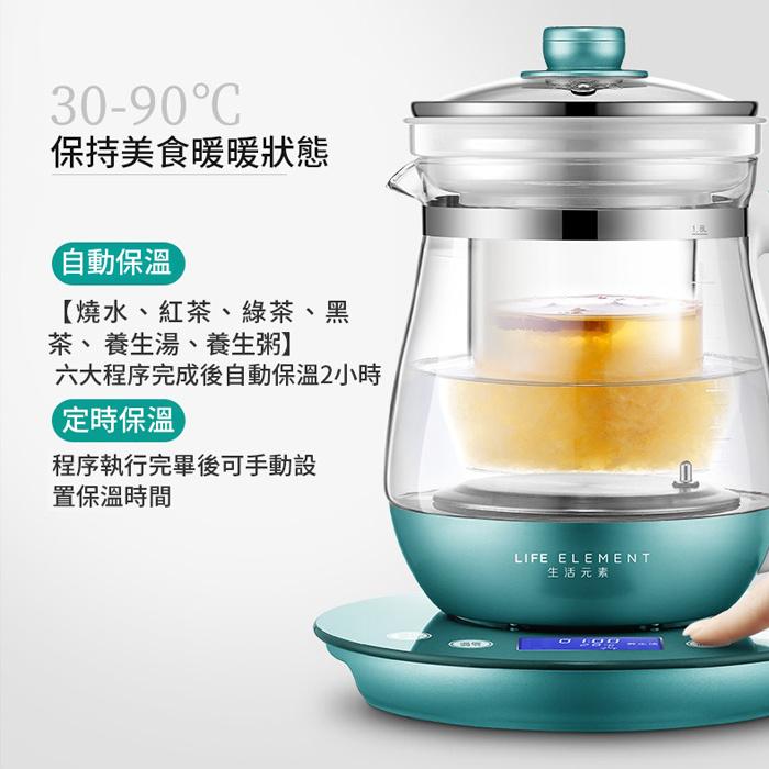 生活元素 1.8L 1200W 多功能養生壺 D2 - 電熱水燒水壺 煲茶器 養生煲 煲湯壺