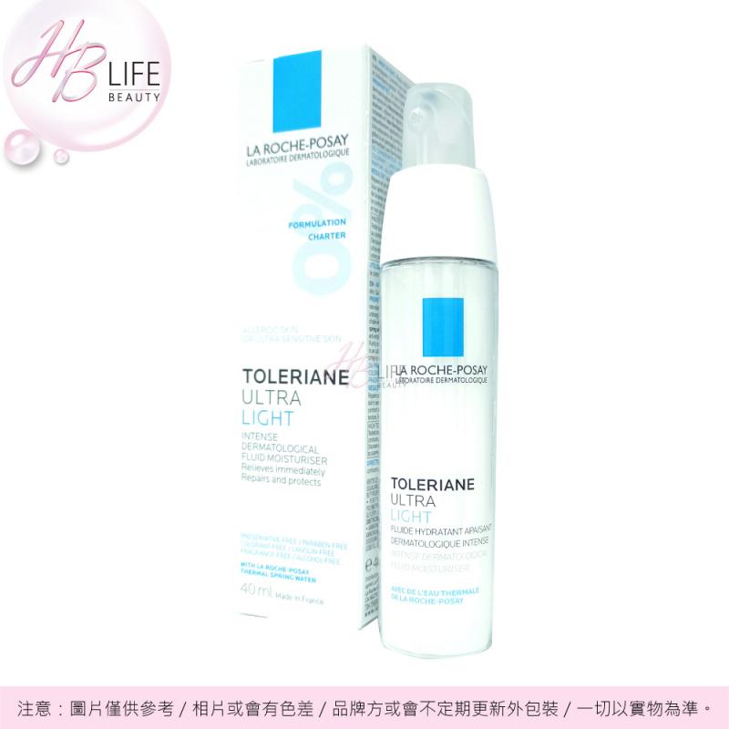法國 理膚泉 ULTRA LIGHT抗敏修護乳 40ML