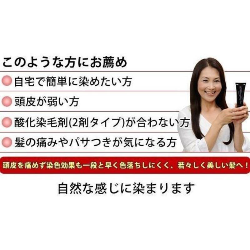 日本AURA Lumina S II 可免沖洗敏感頭皮UV染髮劑