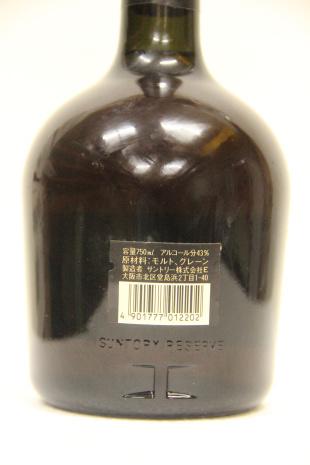 80年代三得利雙獅標禮藏老酒