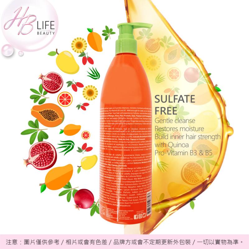 California Mango 無硫酸鹽養潤洗髮水 [500毫升]