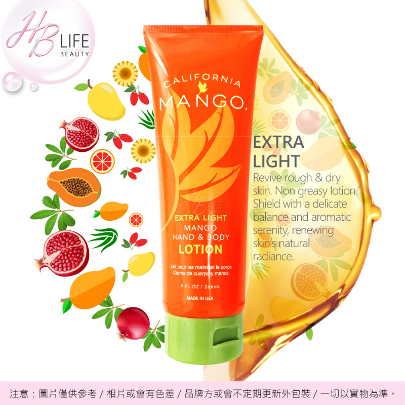 California Mango 身體及手部深層滋潤乳霜 (266毫升)