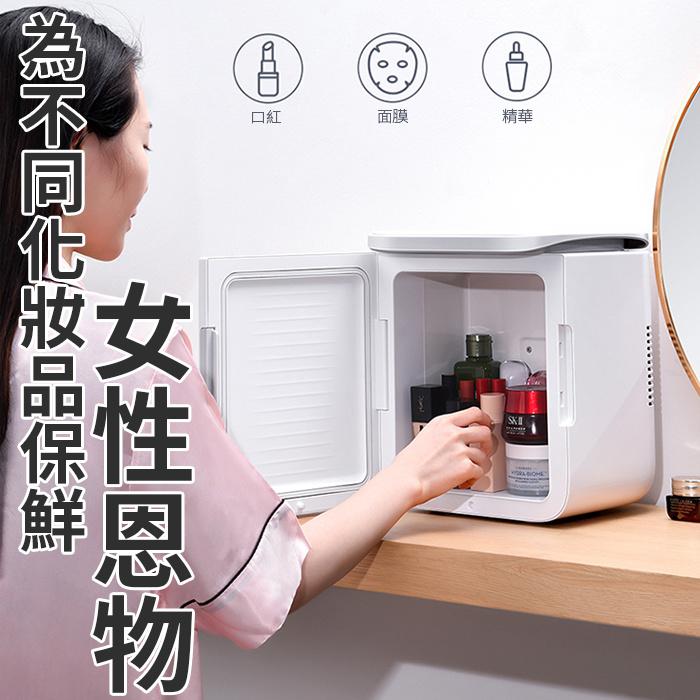 Baseus 倍思 零度空間專屬冰箱 6L ACXBW-02/04 - 單門雪櫃 迷你雪櫃 加熱 保溫 車用雪櫃 冷暖一體