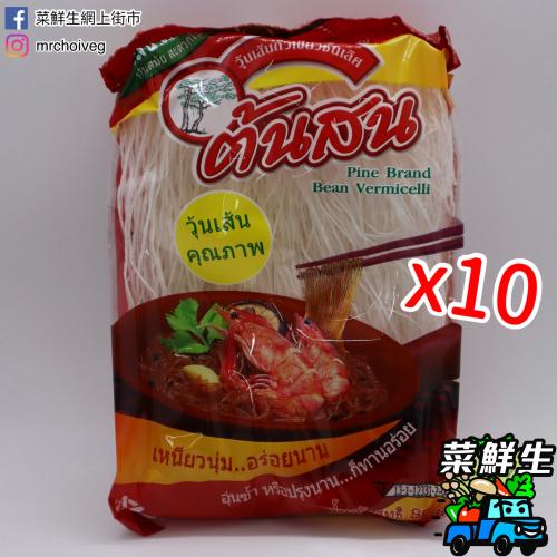 泰國綠豆冬粉 80g (10包)