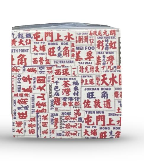 PH巧潮聯乘小巴牌系列MemoPad 3pcs/pack 便利貼立方 3個裝