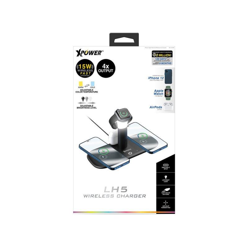 XPower LH5 15W多功能無線充電器
