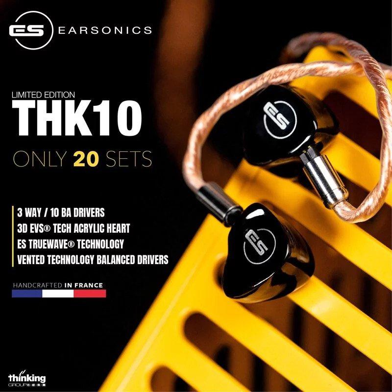 EarSonics THK10 Limited Edition 限量版十單元耳機