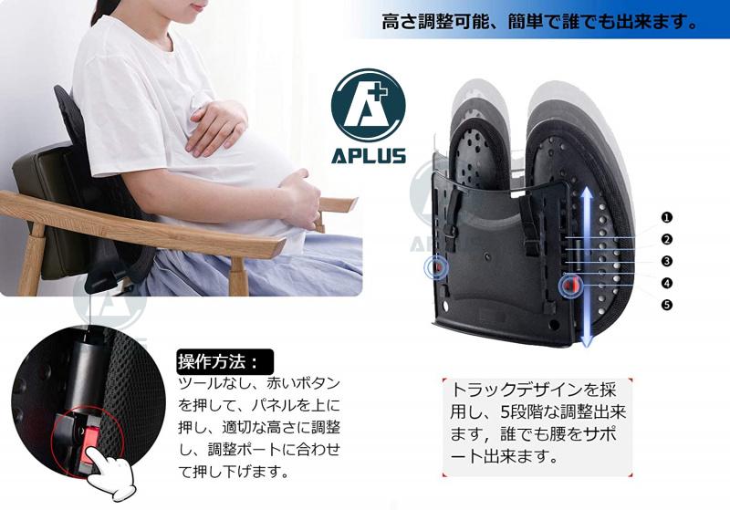 APLUS - 護脊雙翼背墊 |人體工學背墊 |護腰 | 改善坐姿|腰墊