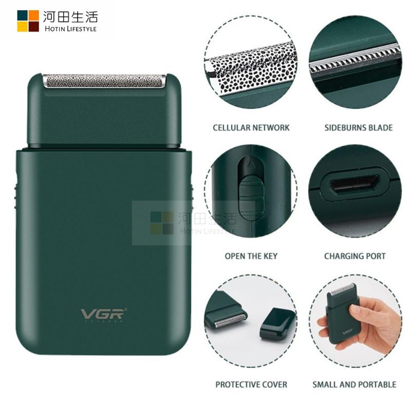 VGR - VGRV-390便攜式迷你電動鬚刨|USB充電|浮動刀頭