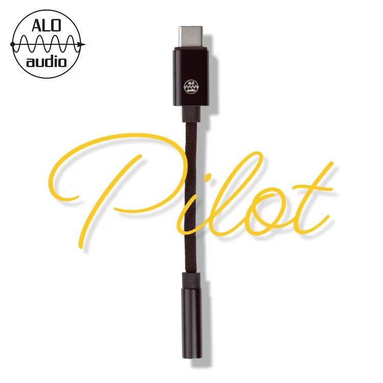 ALO audio Pilot 解碼轉換線 (跟Lightning Cable)