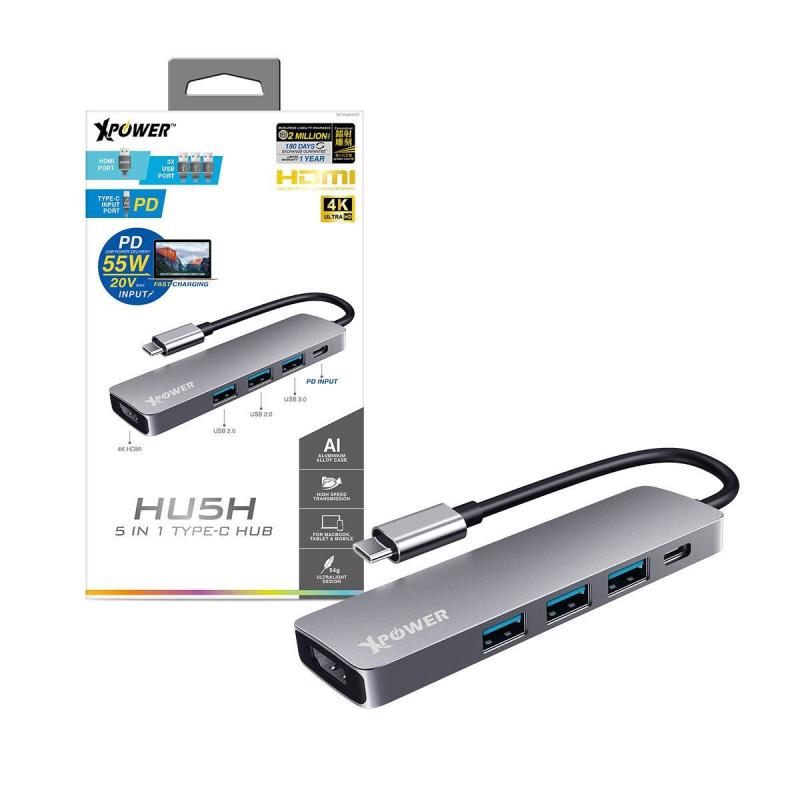 XPower HU5H 5合1 55W PD Hub