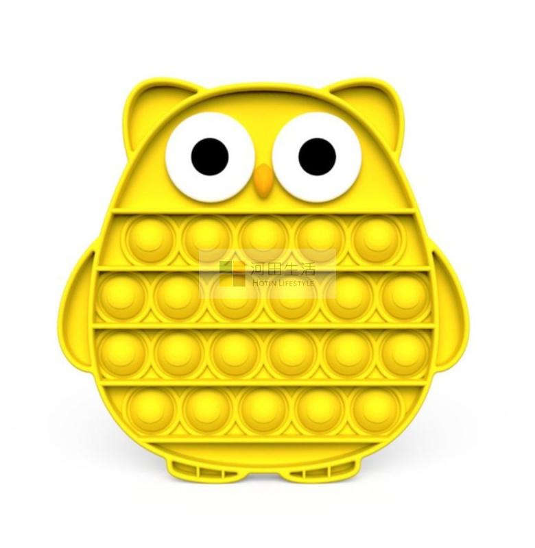 貓頭鷹矽膠POP玩具兒童成人緩解壓力ADHD SEN Autism解悶-黃色