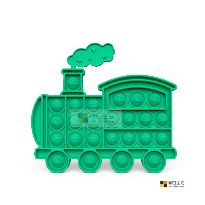 火車感統玩具 矽膠POP玩具兒童成人緩解壓力ADHD SEN Autism解悶