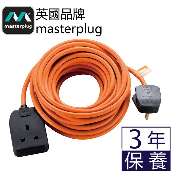 英國Masterplug - 10米1位拖板 橙色高可見性電纜 重型設計 BOG10O