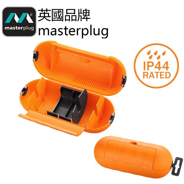 英國Masterplug - IP44防塵防水盒1位拖板適用 橙色 SPTO 戶外防風雨