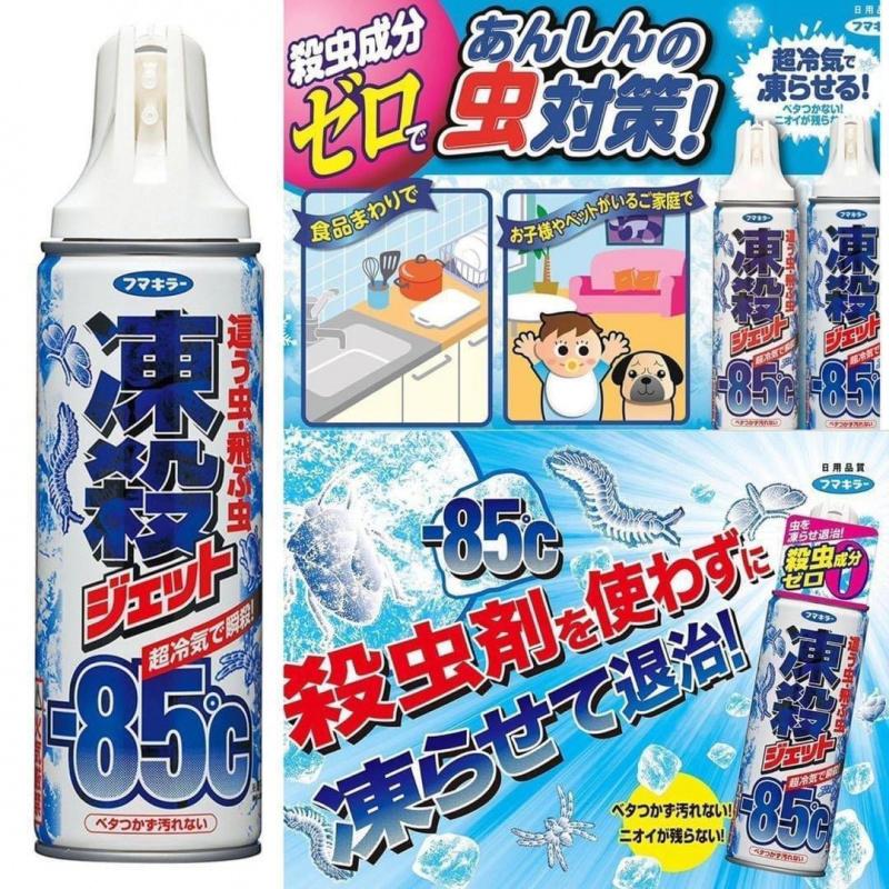 日本🇯🇵FUMAKILA 凍殺殺蟲劑噴霧器