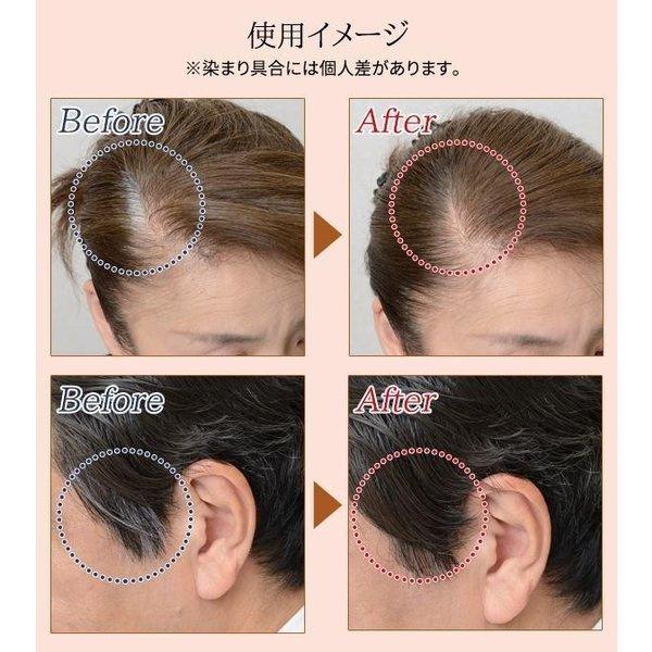 日本製 AURA LUMINA HAIRCOLOR RETOUCH 便攜式髮根光染髮劑20g
