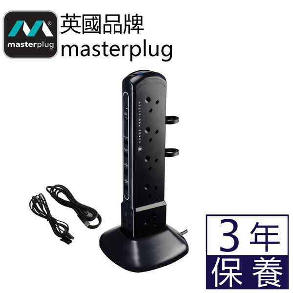 英國Masterplug - 塔式2位USB 12位13A拖板2米線 連電話線及LAN防雷保護 黑色 SRPTU122PB