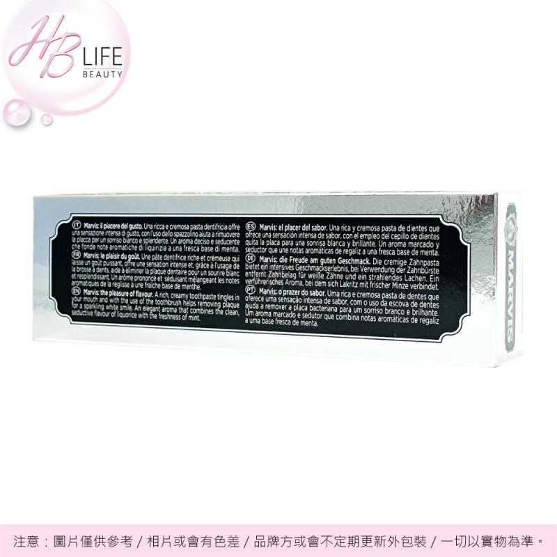 Marvis 甘草薄荷潤喉牙膏(黑色)85毫升