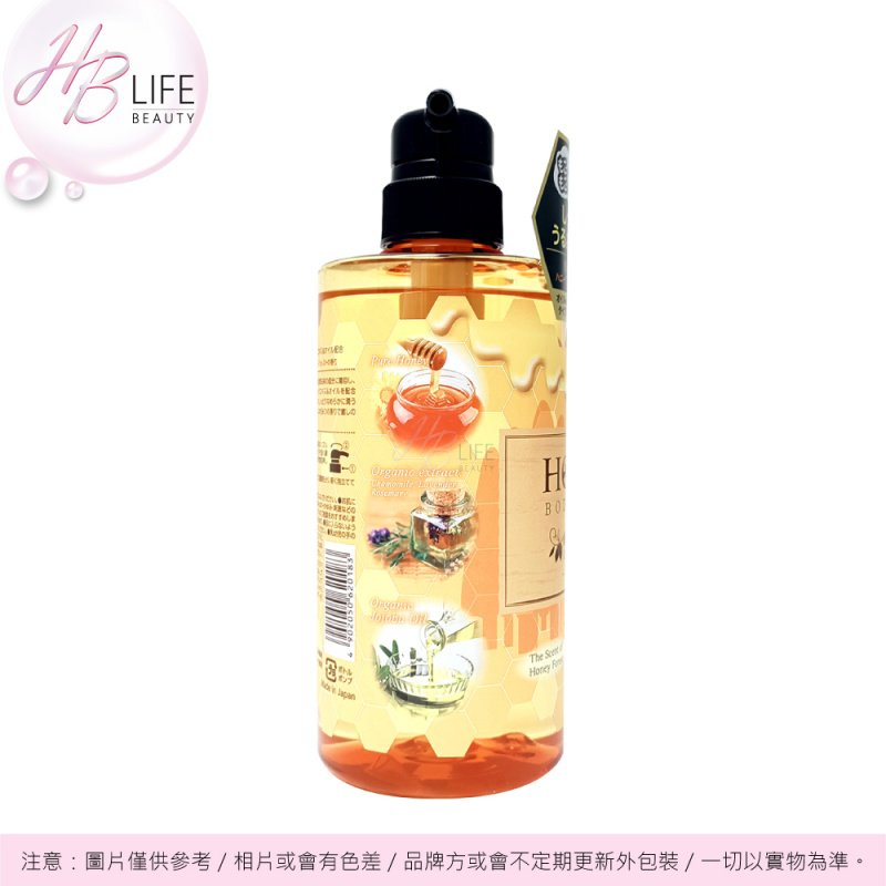 第一石鹼天然蜂蜜保濕沐浴乳 500毫升