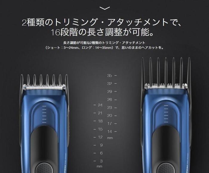 Braun 百靈 HC5030 剪髮器 (日本直送NO.1之德國品牌) 🥳門市現金優惠價$399 🥳