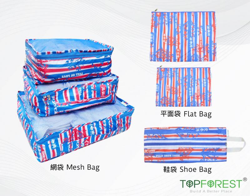 一套6件多用途收納套裝 儲物分類 旅行 斷捨離衣櫃儲存袋(香港紅白藍袋,自家特式設計生產,優質用料做工) OT-210501A