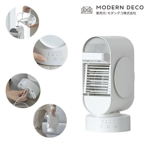 MODERN DECO MOD07 雙噴霧冰感冷風機