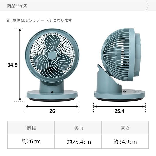 MODERN DECO Sunrize YY03 360度迴轉座檯循環扇
