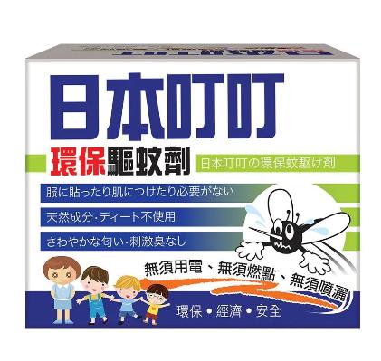 日本叮叮 環保驅蚊劑35G