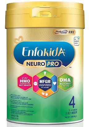 美贊臣 Enfa A+ Neuro Pro智睿系列4號 900g