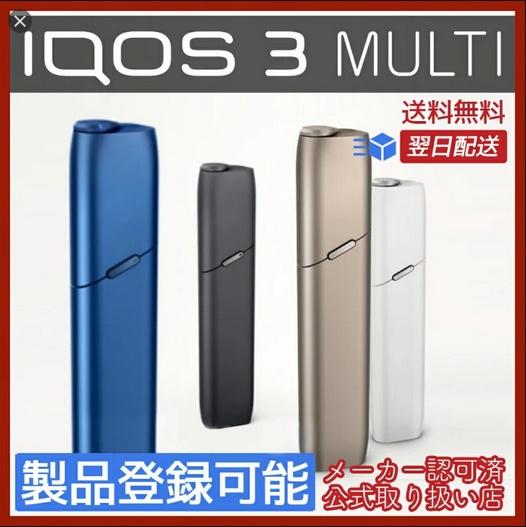 日版 IQOS Multi