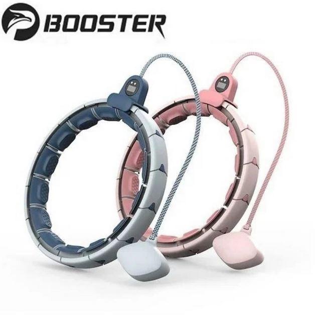Booster Swingo 磁療呼啦圈