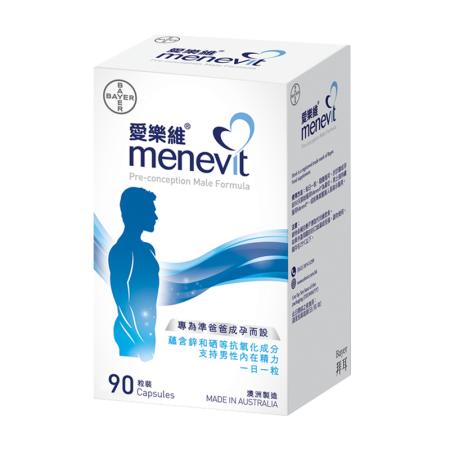 Menevit - 愛樂維®準爸爸配方90粒裝 [新版]