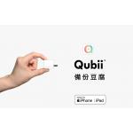 Maktar Qubii 自動備份豆腐