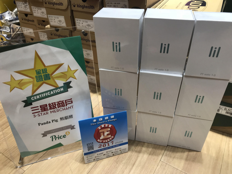 lil Plus 電子煙機 [3色] (沒有煙彈出售) 🚚全部產品包順豐🚚 🛵可選GOGOVAN 即日送貨🛵