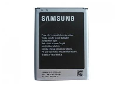 SAMSUNG NOTE 2 電池 (香港代理行貨)