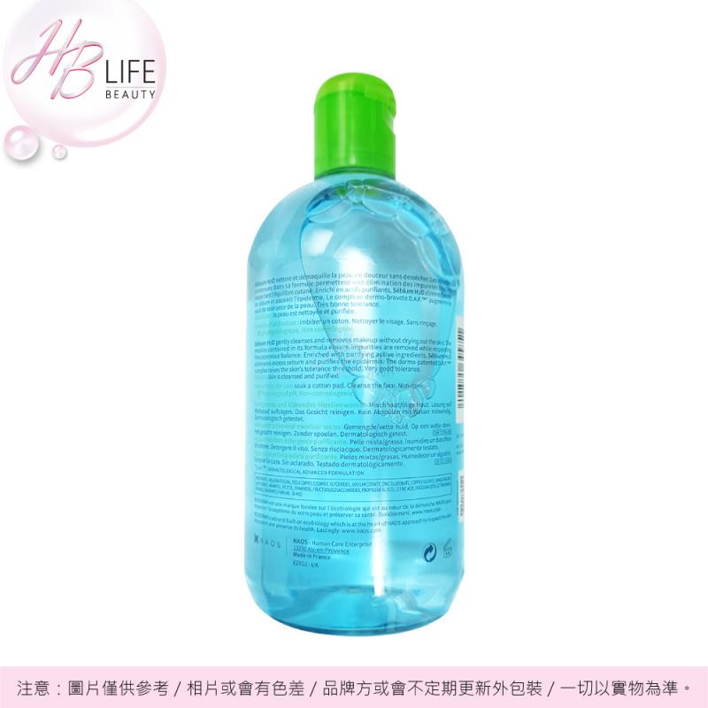 Bioderma Sebium 控油卸妝水(綠水)(500毫升)