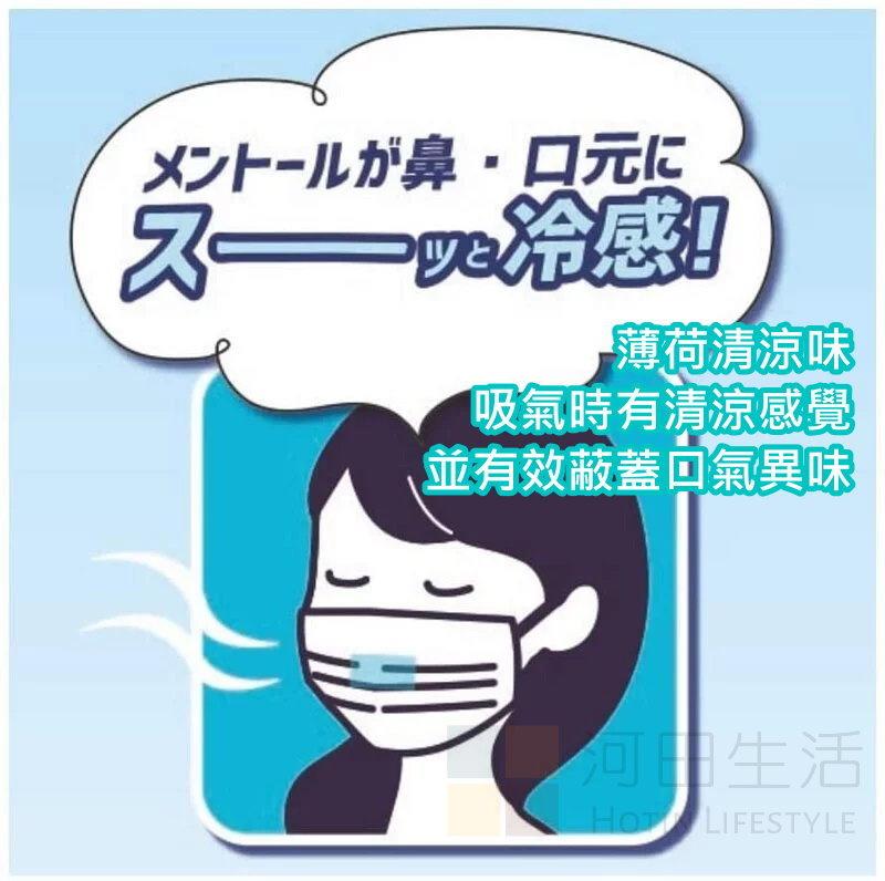 【日本直送】2件-KAKUKEI口罩清涼貼 |冰涼貼|舒緩| 暢通呼吸 |除口罩異味 |通鼻塞冰感墊