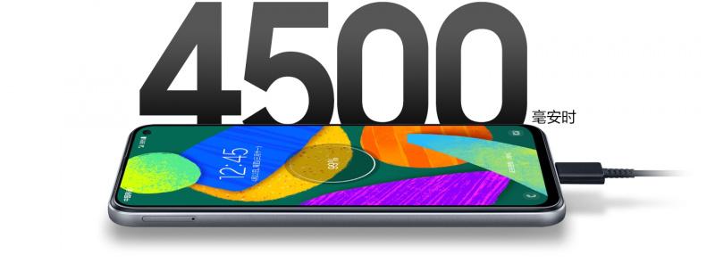 歡迎tradeIN~全新全套 三星Galaxy F52 5G 國際Google版 (8+128) 🎉 門市現金優惠價$2099 💝