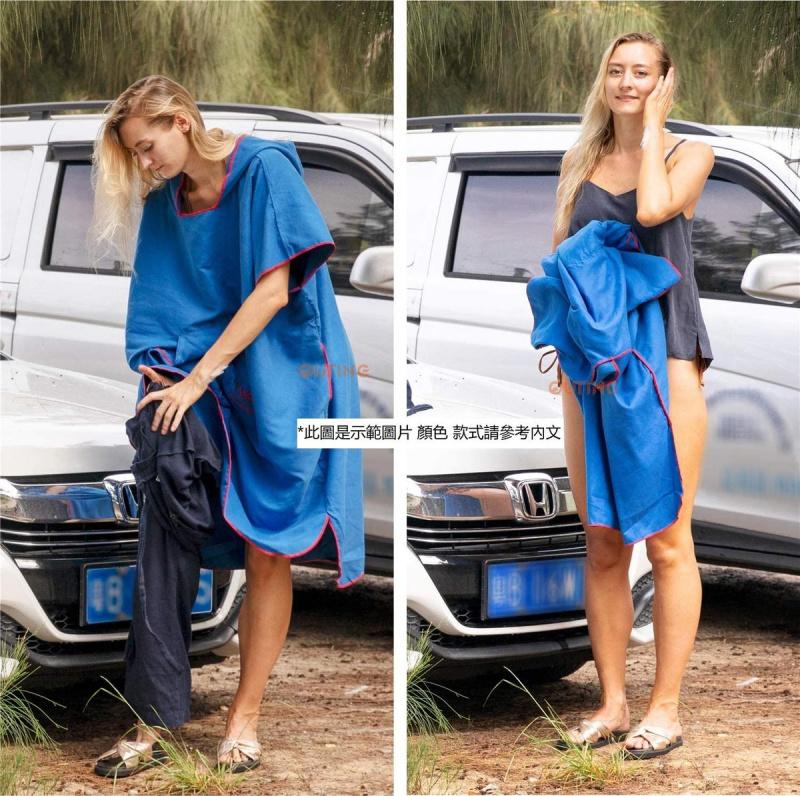 戶外更衣長衫 防UV‧遠足‧野營‧沙灘‧速乾浴衣 灰色+橙色邊 M 沙灘活動不可少更衣室