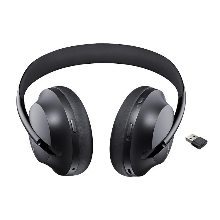 Bose Noise Cancelling Headphones 700 UC 專業無線消噪耳機[頭戴式耳機] 【香港行貨】